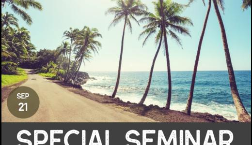臨床分子栄養医学研究会夏の特別セミナーinハワイ