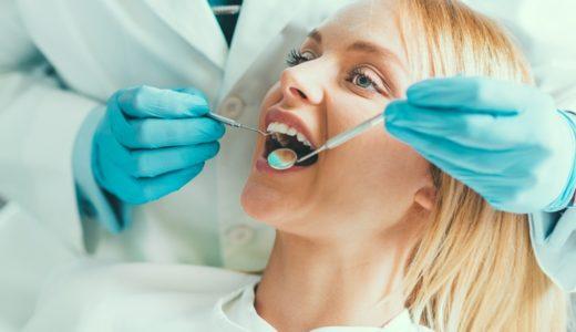 歯科アマルガムとは