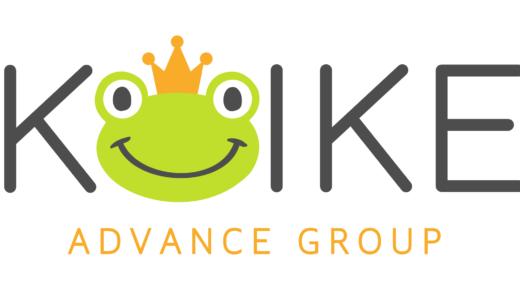 Koike Advance Groupのご案内